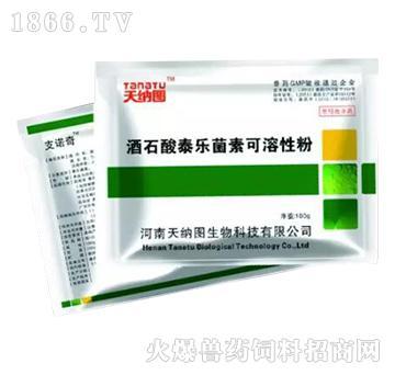支诺奇-用于畜禽细菌及支原体等感染