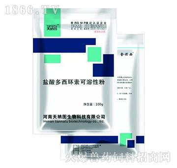 金诺西-用于治疗附红细胞体引起的猪只皮肤毛孔、出血、泪斑、泪痕