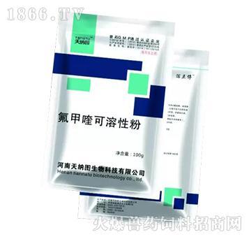 泻立停-用于革兰阴性菌所引起的急性消化道及呼吸道感染