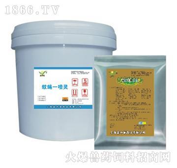 蚊蝇一喷灵-强触杀性杀虫剂,用于室外环境防治卫生害虫蚊蝇