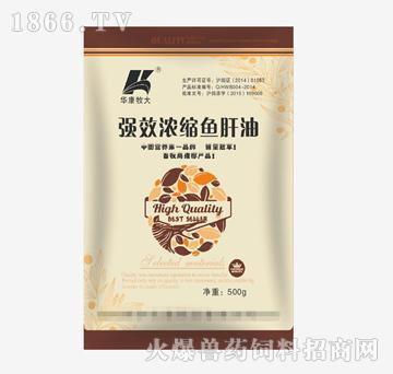 强效鱼肝油粉-催肥促长、提高种禽受精率、增加蛋禽的产蛋量