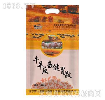 牛羊反刍健胃散-促进反刍、健胃、增加食欲、通便、消气之功效