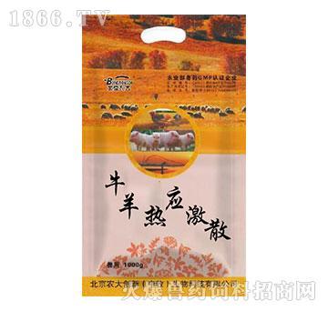 牛羊热应激散-增强机体抗病能力,维护机体健康