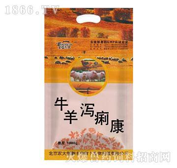 牛羊泻痢康-主治牛羊精神不振、食欲减退、腹痛、腹泻