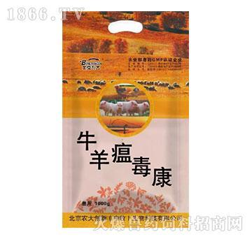 牛羊瘟毒康-主治牛(羊)肺炎、鼻支气管炎、角膜炎