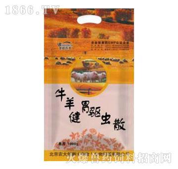 牛羊健胃驱虫散-用于驱杀畜禽体内各种线虫、吸虫