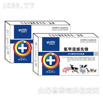 氟甲混感先锋-主治咳嗽、气喘、呼吸困难、卧地喘气