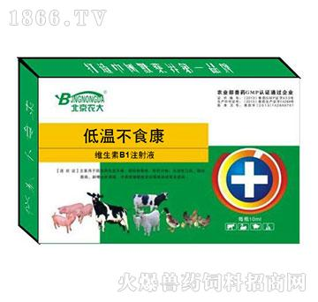 低温不食康-兴奋增食药,用于家畜各种类型的怪病、不吃
