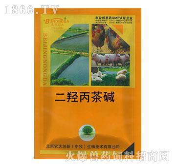 二羟丙茶碱-化痰药