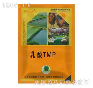 乳酸TMP-增效剂