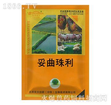妥曲珠利-治疗球虫病