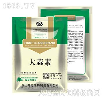 大蒜素-抑菌杀菌、诱食增食、促进消化