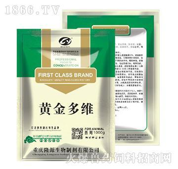 黄金多维-防治雏鸡拉稀、脱水、白痢、脐炎、治疗子宫炎、乳房炎