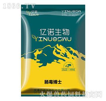肠毒博士-该药物是针对畜禽肠炎,腹泻的特效药物