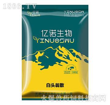 白头翁散-清热解毒、化湿止痢、调理胃肠、修复肠道