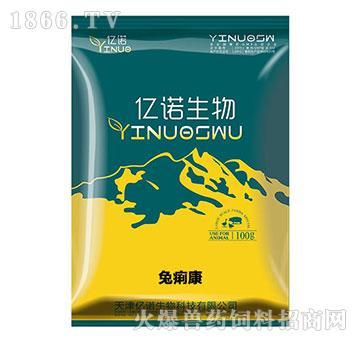 兔痢康-清热、解毒、燥湿、凉血止痢、修复胃肠粘膜