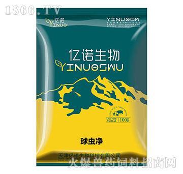球虫净(地克珠利粉)-适用于禽兔各种球虫病的治疗
