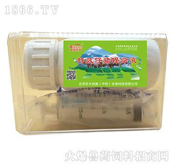 特效仔猪保命液-用于传染性胃肠炎、病毒性腹泻的仔猪进行治疗