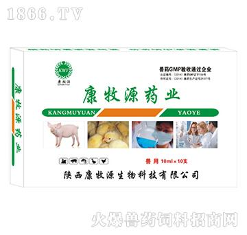 止泻一号-主治猪密螺旋体引起的猪痢疾,流行性腹泻,传染性胃肠炎