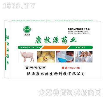 头孢噻呋钠-主治畜禽细菌,病毒混合感染及细菌、支原体混合感染