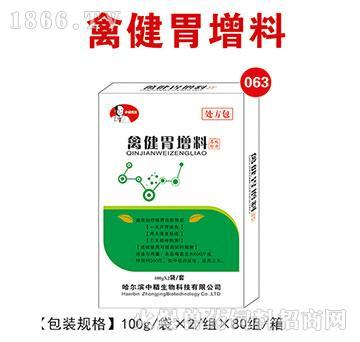 禽健胃增料-主治禽腺胃炎、肌胃炎