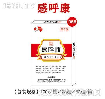 感呼康-主治传染性支气管炎、传染性喉气管炎、传染性鼻炎