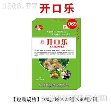 开口乐-开食、提供营养、增加免疫力