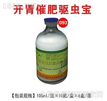 开胃催肥驱虫宝-增强机体免疫力,改善繁殖、生长性能