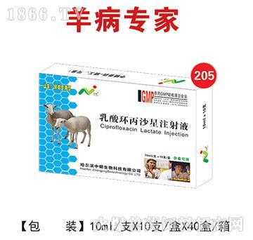 羊病专家-主要用于治疗家畜肠道细菌性感染