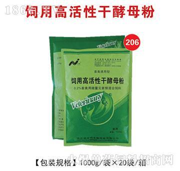饲用高活性干酵母粉(畜禽通用型)-预防羔羊、母羊、中大羊腹泻