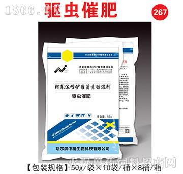 驱虫催肥-用于驱除或杀灭猪线虫、吸虫、绦虫、螨等体内外寄生虫