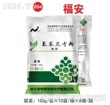福安-用于敏感细菌所致的猪、鸡及鱼的细菌性疾病
