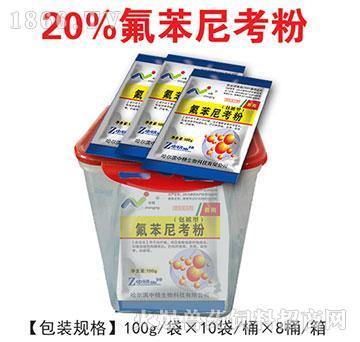 20%氟苯尼考粉-用于治疗猪、鸡及鱼敏感菌所致感染