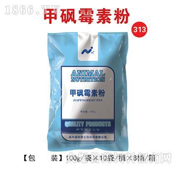 甲砜霉素粉-用于治疗畜禽肠道、呼吸道等敏感菌所致的感染