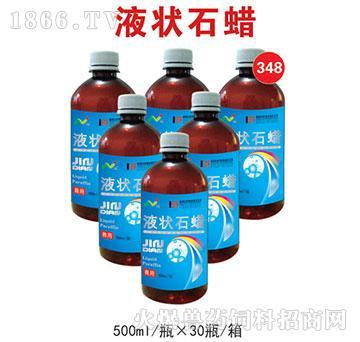 液状石蜡-用于便秘,适用于小肠便秘、瘤胃积食及孕畜的便秘