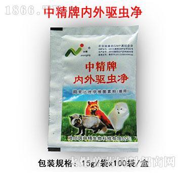 中精牌内外驱虫净-用于驱除或杀灭貂狐貉犬猪线虫、吸虫、绦虫