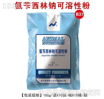 氨苄西林钠可溶性粉-主治大肠杆菌、沙门氏菌、巴氏杆菌、葡萄球菌