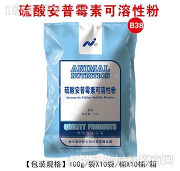 硫酸安普霉素可溶性粉-用于治疗猪、鸡革兰氏阴性菌引起的肠道感染