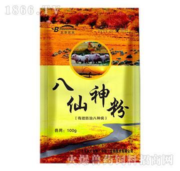 八仙神粉-用于猪流行腹泻的预防