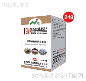 驱虫黄金液-用于防治牛、羊、猪肝片吸虫病和多数胃肠道线虫病