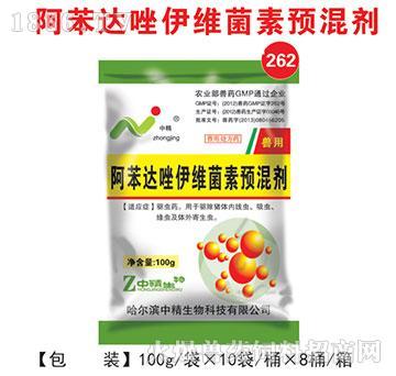 阿苯达唑伊维菌素预混剂-用于驱除或杀灭猪线虫、吸虫等体内外寄生虫