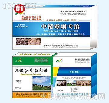 中精毒痢专治-主治:链球菌、葡萄球菌