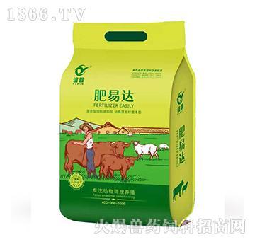 肥易达(牛羊)-开胃增食、育肥促生长、瘦肉率提高20%