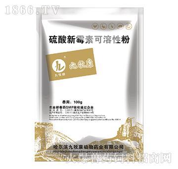 硫酸粘杆菌素可溶性粉-治疗革兰氏阴性菌引起的肠道感染的药物