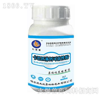 卡巴匹林钙可溶性粉-解热镇痛、消炎、缓解肾肿,清除尿酸盐