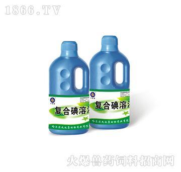 复合碘溶液-广泛用于各类型养殖场,宠物诊所内环境、场地、道路、饮水