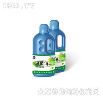 虫菌消-用于水体消毒