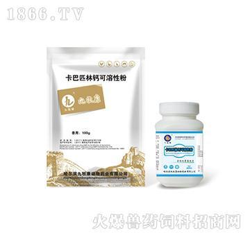 酒石酸泰乐菌素可溶性粉-用于支原体感染引起的慢性呼吸道疾病