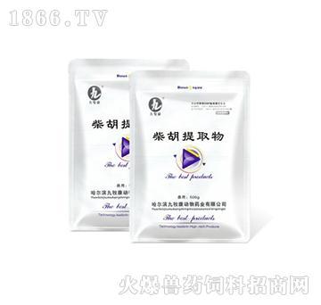 柴胡提取物-强力高效解热镇痛、抗病毒