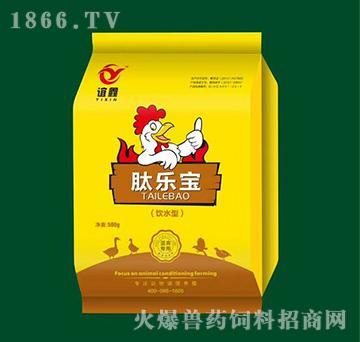 蛋禽专用(肽乐宝)-蛋禽增蛋饮水剂、提高产蛋率、水溶增蛋药、鸡拉稀药